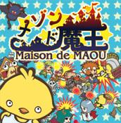 maou_icon.jpg